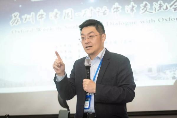 huangwei