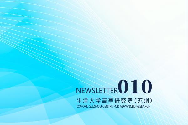 newsletter 010 cover