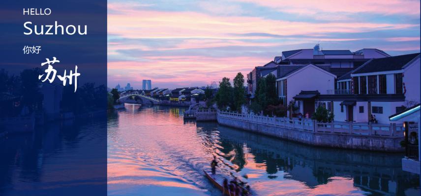 life in suzhou
